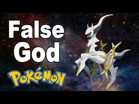 Arcues Is Not The Pokemon God?! [Pokemon Theory] | @GatorEXP