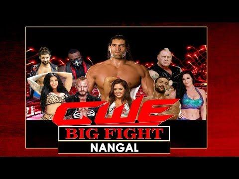 CWE Big FIGHT | The Great Khali| Cricket Ground Nangal |Punjab