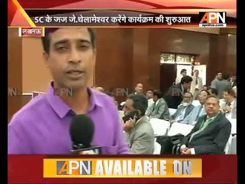 Lucknow: Judges and Lawyers Conference to discuss on problems ailing Indian judiciary