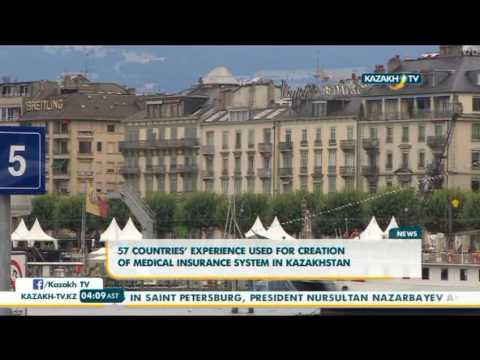 57 countries' experience used for creation of medical insurance system in Kazakhstan - Kazakh TV