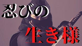 忍者も病になるの・・・?」ということに、 徳川家康と服部半蔵忍者隊の頭領、服部半蔵より指南。 忍者にとっての「病(やまい)」とは、どんなものなのか? 忍びの生き様に ...