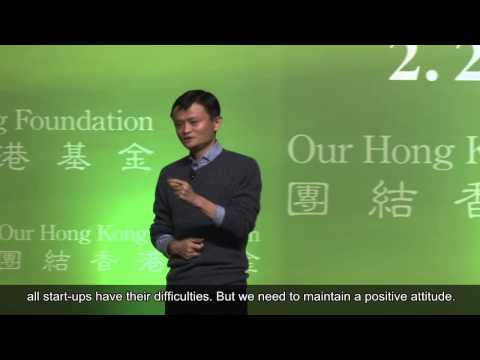 Jack Ma Speech Backs Young Hong Kong Entrepreneurs (English