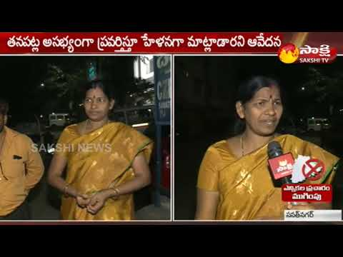 TDP Leaders Attacks on Nagamani | Sanathnagar Assembly Const