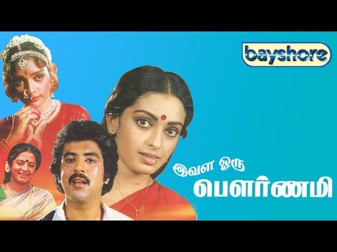 Ival Oru Pournami - Official Tamil Full Movie | Bayshore