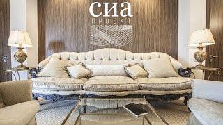 СИА проект: Дизайн интерьера апартаментов в Ялте 2
