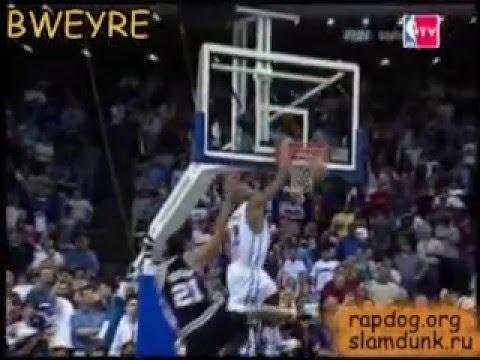 NBA SEASON 2006-2007 MIX (BWEYRE)