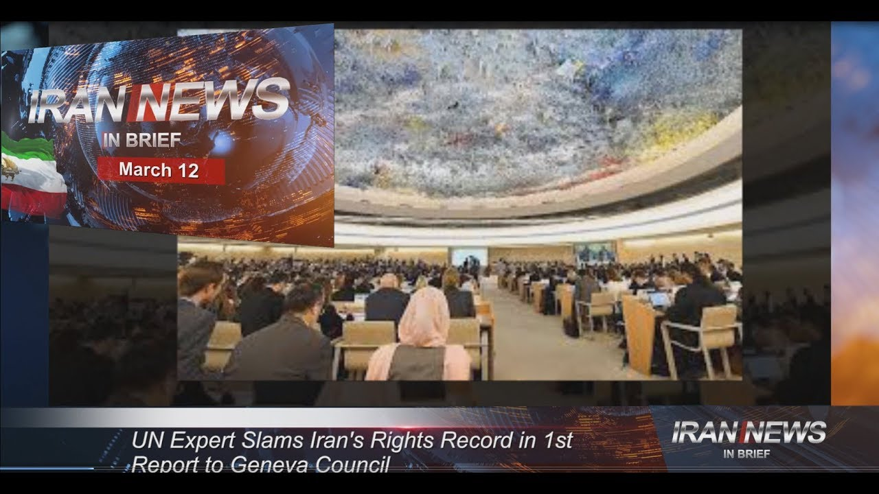 Iran news in brief, March 12, 2019