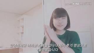 10대들 다 들어와/불량소녀 후기 영상/10대 쇼핑몰/…