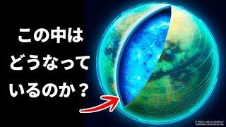 タイタンで発見された奇妙な事実とは...