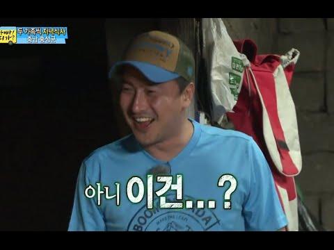 개그맨 박나래 키