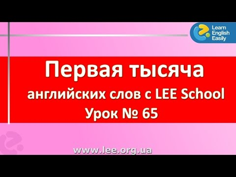 Как выучить английский быстро в Киеве с серией
