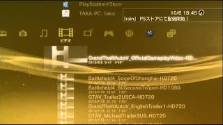 Repeat youtube video PS3のアカウントを取られましたw