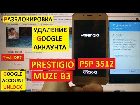 Разблокировка аккаунта Google Prestigio Muze B3 PSP3512 DUO FRP Bypass Google Account Psp 3512
