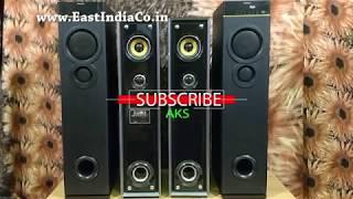 Philips SPA9080B vs Intex IT 10500 Tower Speaker Fight Club by AKS