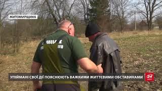 Боротьба з браконьєрами на Житомирщині