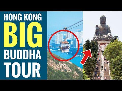 Hong Kong Big Buddha Tour    हङकङ बिग बुद्ध टुर