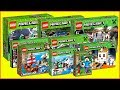COMPILATION LEGO MINECRAFT All Sets of All Time Construction Toy - UNBOXING