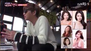 【韓流】ジャングンソクが片思いしていた韓国のトップ女優とは?!グン...