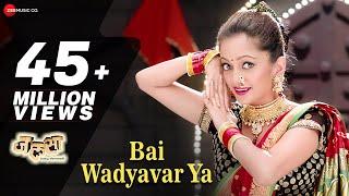 Repeat youtube video Bai Wadyavar Ya | Jalsa | Manasi Naik, Ashutosh S Raaj & Nikhil Wairagar