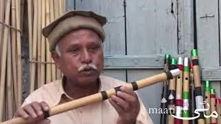 Creating Music: Flute