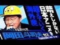 ピンプ・マイ・ライド ~車改造大作戦!~ シーズン1 第11話 動画