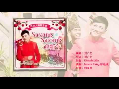 Koleksi lagu~sayang Kinabalu versi cina BORNEO