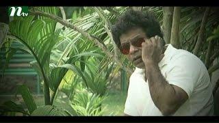 Bangla Natok Chander Nijer Kono Alo Nei l Mosharaf Karim, Tisha, Shokh l Episode 01 I Drama&Tele
