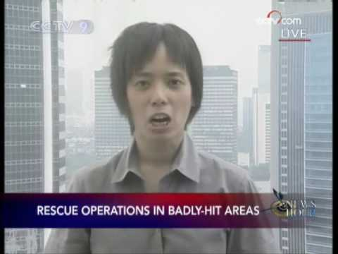 Indonesia Earthquake update - CCTV 090309