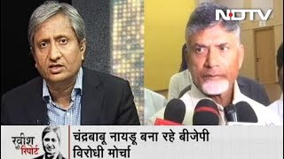 Ravish Ki Report, May 21, 2019 | Prospects Of NDA In South India