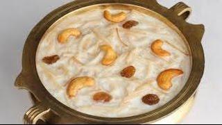 Pal payasam/milk payasam recipe in tamil/depavali Special Sweets  பால் பாயசம்