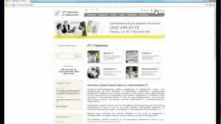 Обработка заявки на обслуживание 1С(, 2012-05-01T08:58:05.000Z)