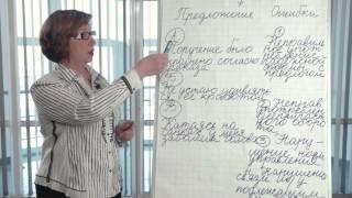 Русский язык ЕГЭ 2015