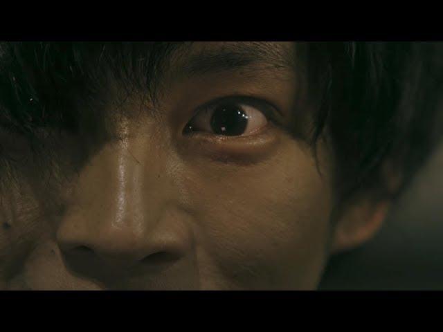 松坂桃李が美しくも恐ろしいダークヒーローに!『不能犯』特報