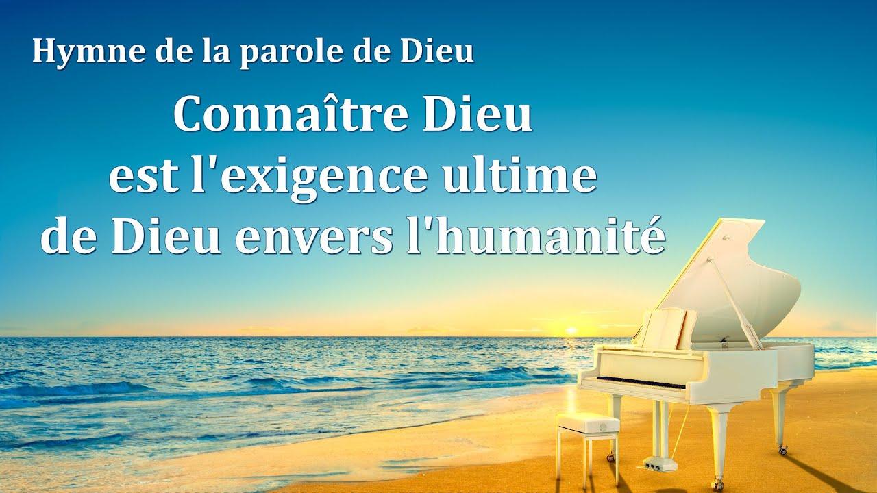Cantique en français 2020 « Connaître Dieu est l'exigence ultime de Dieu envers l'humanité »