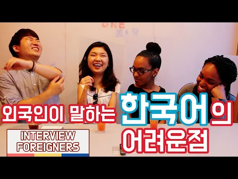 What Part Do People Struggle In Learning Korean? (Oneear)