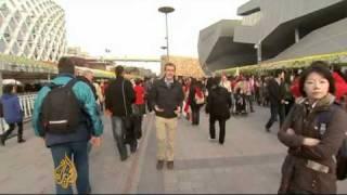 China expo sets world record