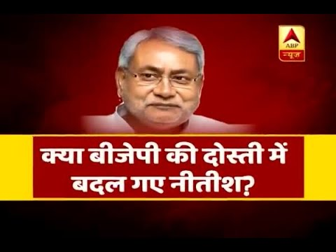 Samvidhan Ki Shapath: Is Nitish shielding Union Minister's son facing arrest for inciting