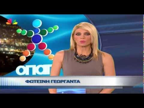Η κλήρωση του ΤΖΟΚΕΡ και ΠΡΟΤΟ - 3.10.2013