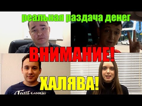 - Работа в Польше для украинцев. Бесплатные