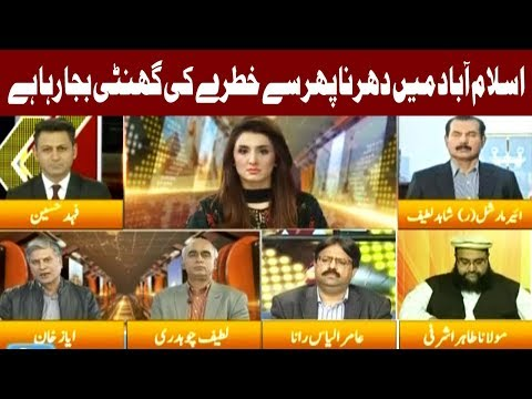 Stalemate in talks with Islamabad dharna Leaders - Express Experts - 20 November 2017   Express