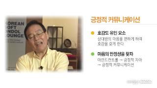[넷향기] 20130814 이영권박사의