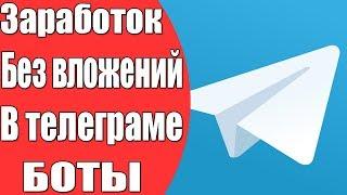 Почему в России заблокировали Телеграмм. Блокировка телеграмма в России.