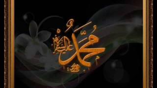 Ya Rabbibil Mustofa-NUR MUHAMMAD s.a.w