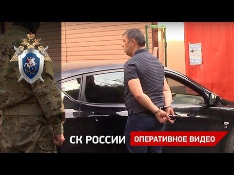 Следователями СК возбуждено уголовное дело в отношении мужчины, давшего взятку сотруднику ФСБ