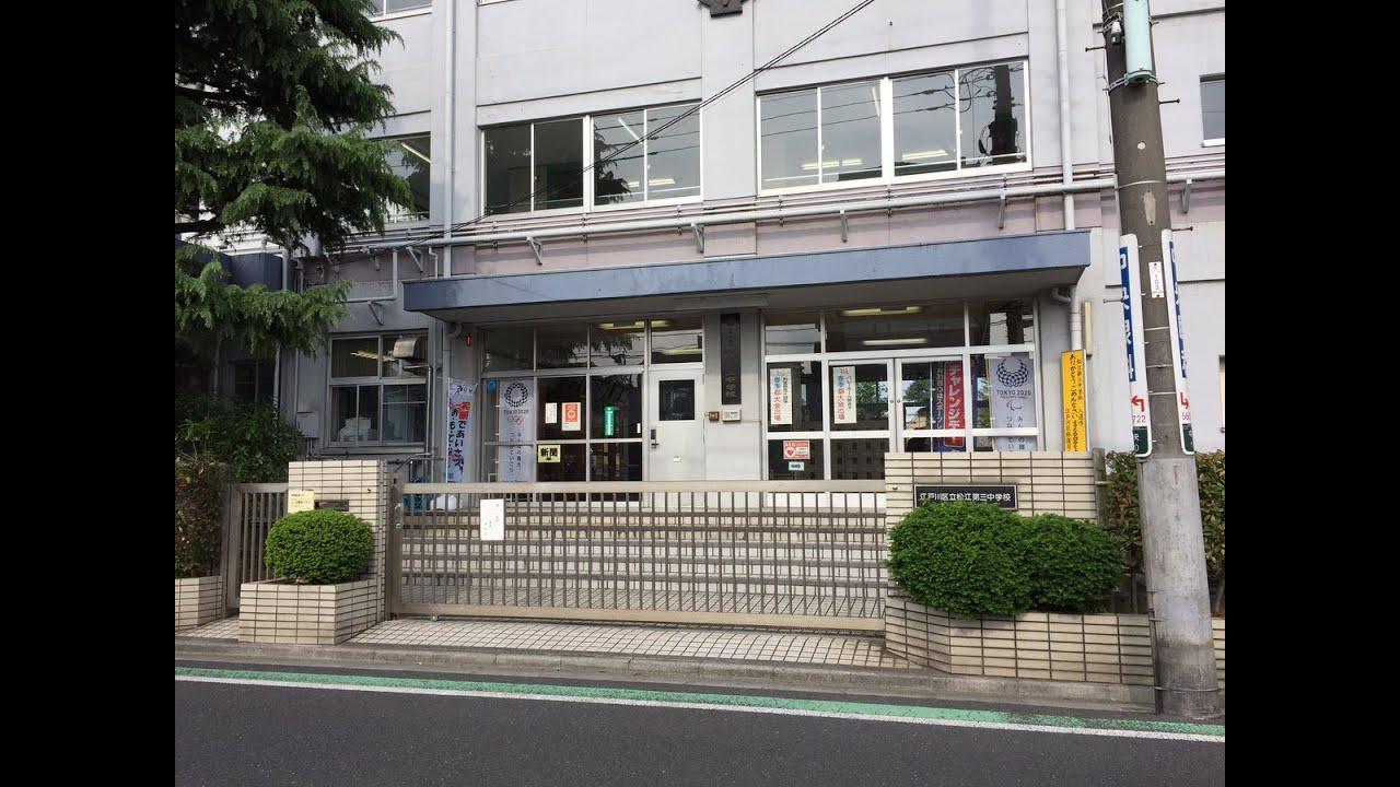 足立キレ夫 ツイッターで話題の江戸川区イジメっ子中学生の家に160