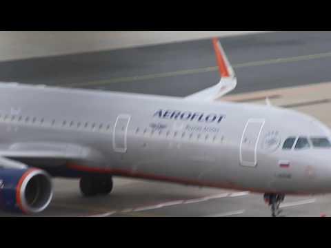 EDDF/FRA Frankfurt Airport Plane Spotting 18/08/2017