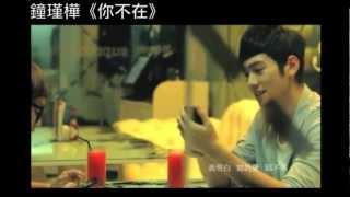 """《2012娱协奖》""""新人推荐奖"""" 入围名单 (B)"""