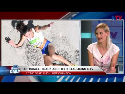 Your News From Israel - Aug 15, 2016