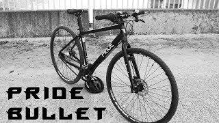pride Bullet 2019. Идеальный City Bike или велосипед на все случаи жизни?