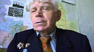 3) Война 1941-1945, рассказ ветерана Щербань Иван.AVI